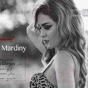 أغنية يسلملي - ديانا مارديني