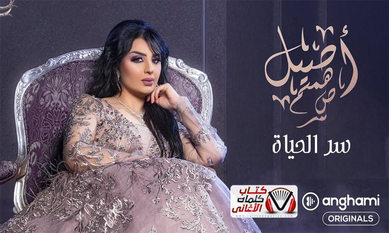 اغنية وطنية اماراتية