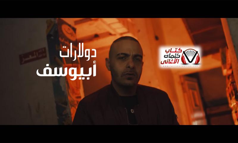 العلامة كلمات اغاني راب سوري عن الحب أفضل الصور